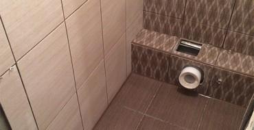 Туалет под плитку