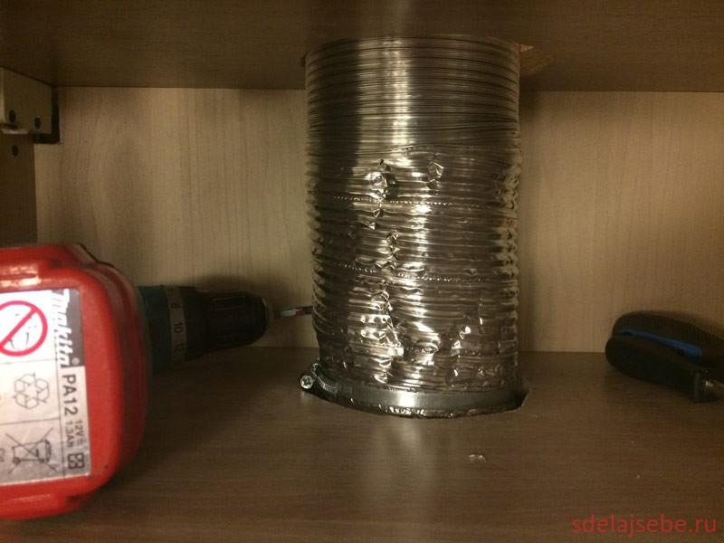 подключение кухонной вытяжки гофрой к вентиляции