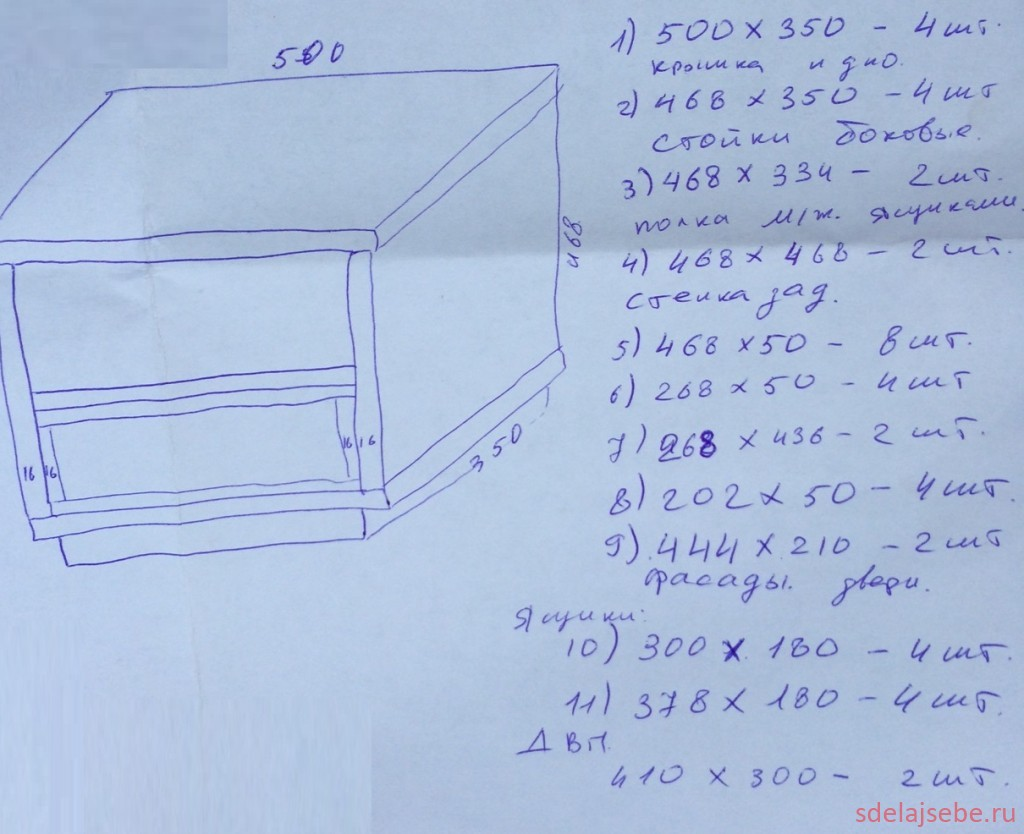 Расчеты и чертеж прикроватной тумбочки своими руками