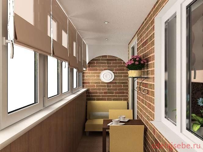 балконы фото внутри