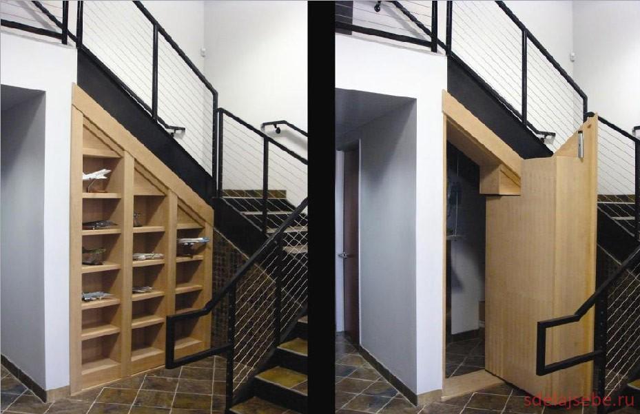 секрет под лестницей