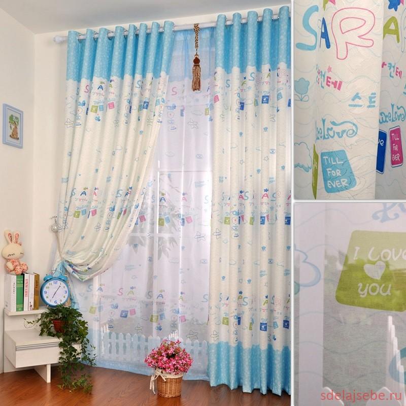 шторы в два цвета