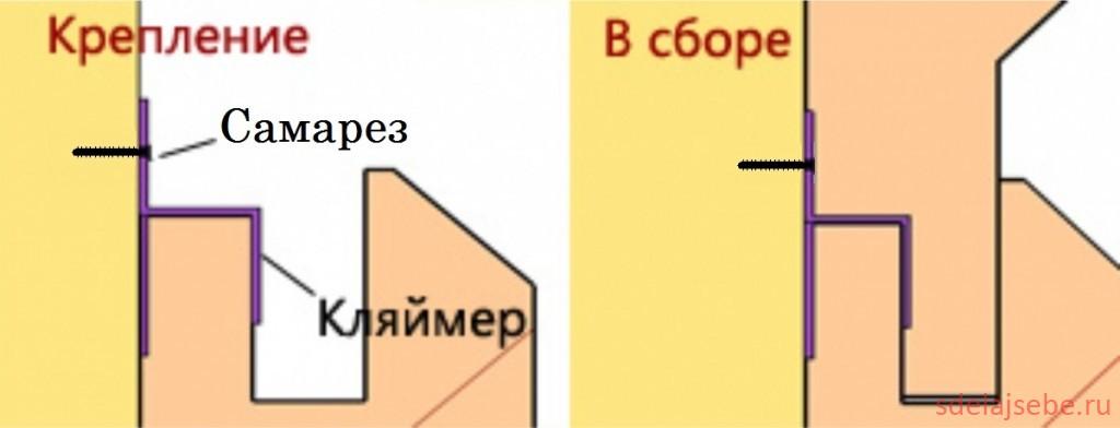 схема-крепления-кляммерами