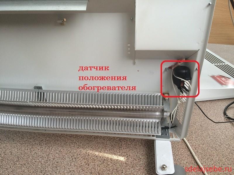 ballu 1500 ремонт обогревателя своими руками