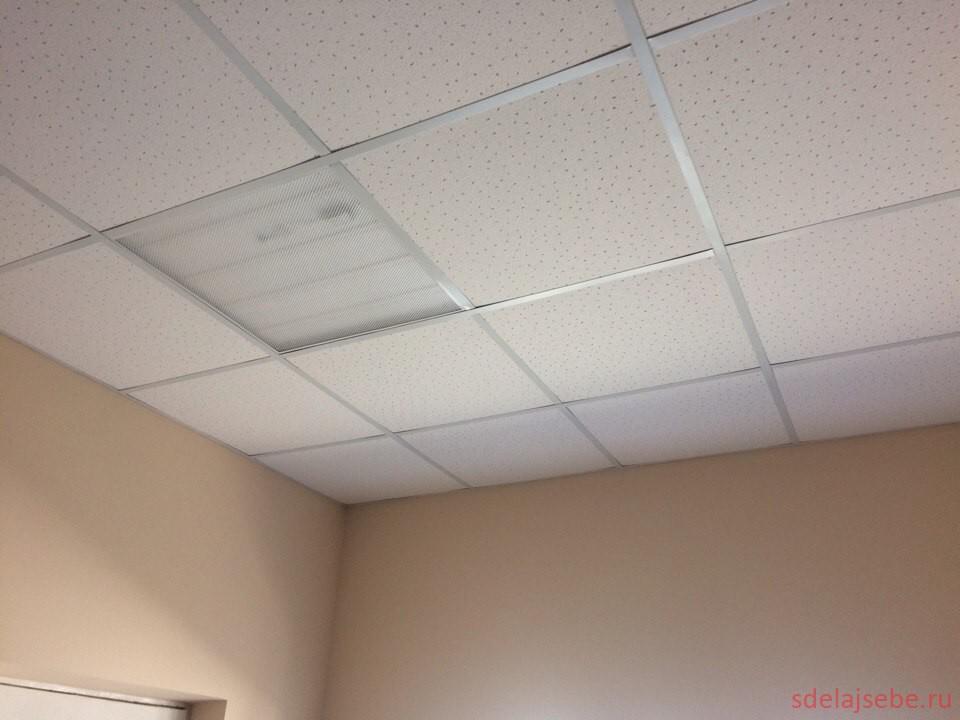 потолок армстронг 600х600