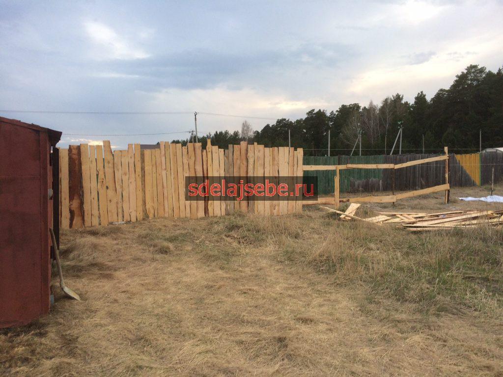 забор из делового горбыля фото