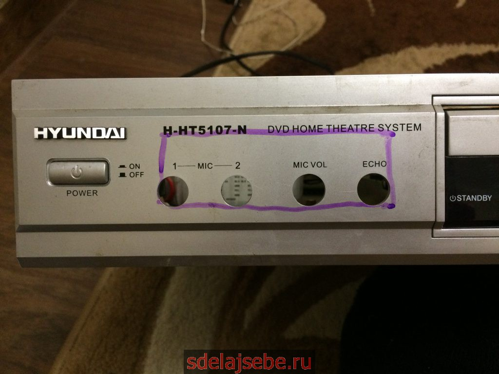 как подключить usb модулятор к магнитоле