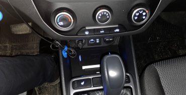 беспроводная зарядка для телефона хендай крета синяя подсветка