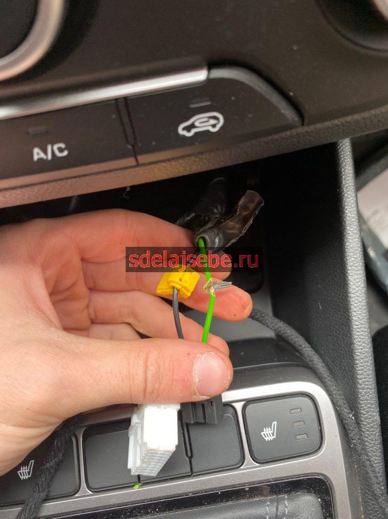 подключение проводки от беспроводной зарядки для креты
