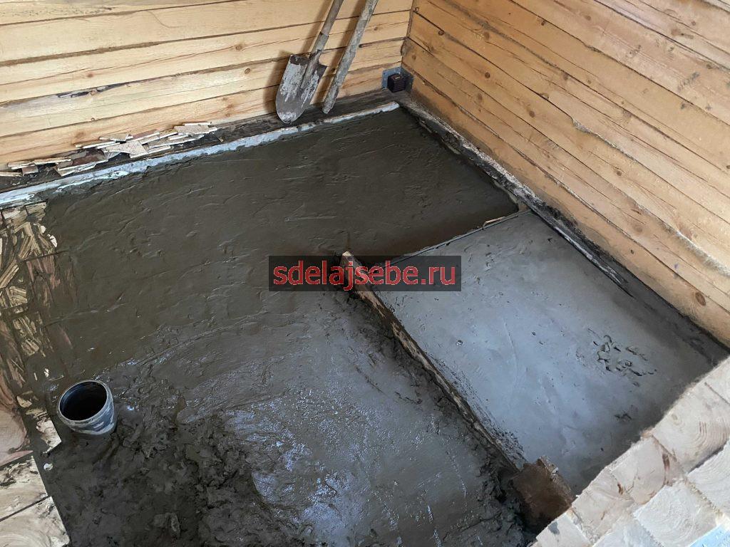 пол с наклоном для слива воды в бане